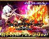 [MG] VenusBlood-Abyss<漢化硬碟版>[簡中] (RAR 2.93GB/SLG)(5P)