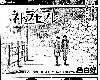 [色白好][ネトラセラレ(虛假的寢取)](2/4)(144P)