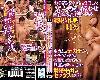 "[1465][MP4]3/08最新【中文字幕】CLUB<strong><font color=""#D94836"">534</font></strong> 中出喝醉的太太[VIP2209](MP4@有碼)(1P)"